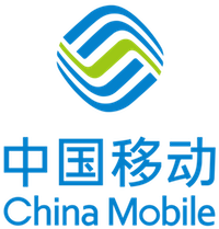 China Mobile_small_logo