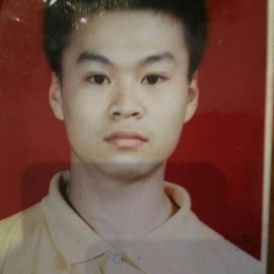 Rui Zang