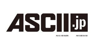 TECH.ASCII_big_logo