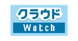 クラウドWatch_big_logo