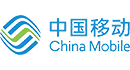 China Mobile Uses OpenStack