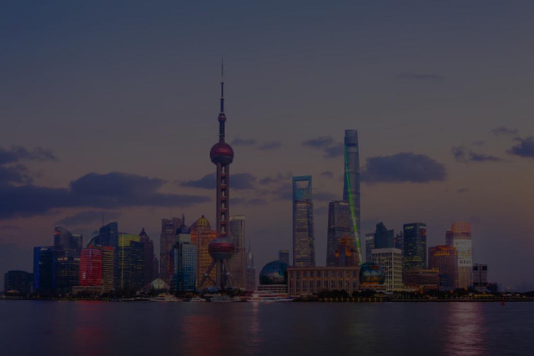 Shanghai WithOverlay2