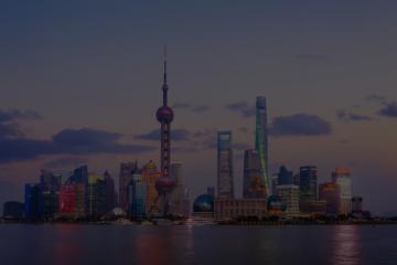 Shanghai WithOverlay